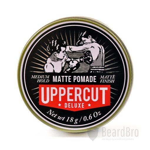 uppercut_matt_18g