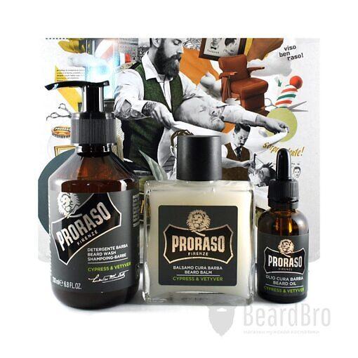 Proraso-Metal-Box-Beard-Care-cypress