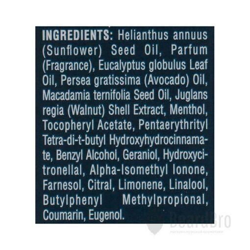 Масло для бороды Proraso Beard Oil Azur Lime