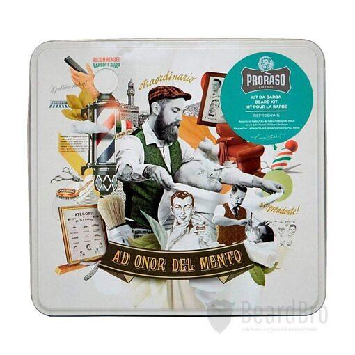 Набор для бороды Proraso Metal Box Beard Care - Refresh