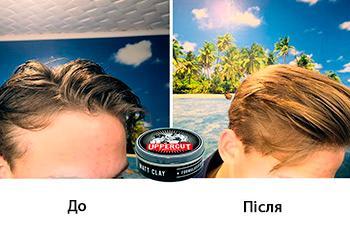 glina-ukr