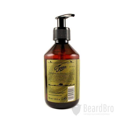Шампунь для ежедневного использования Tenax Daily Shampoo