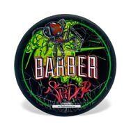 Marmara-Barber-Spider-Wax-1