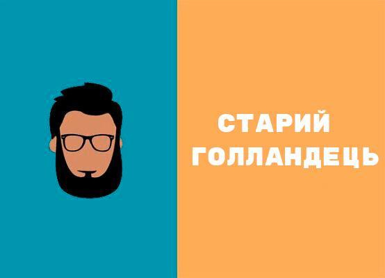 Види бороди. 43 типи бороди і вусів на обличчі - BeardBro